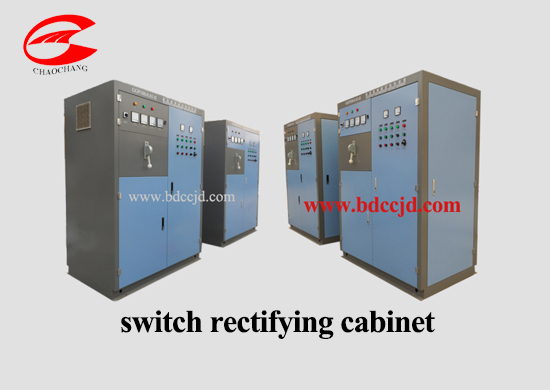 high frequency induction welder-2