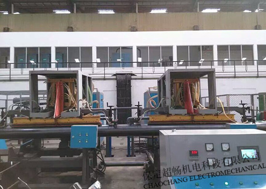 Induction Annealing Machine for Pipe Seam