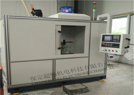 Clutch Disc Induction Hardening Machine